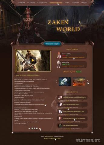 Web Дизайн Сайта Zaken World