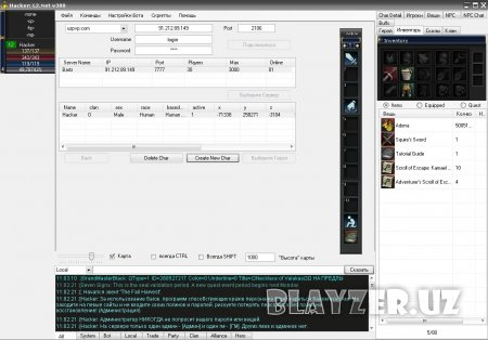 [BOT for Freya]L2.Net v388 бот для Lineage II