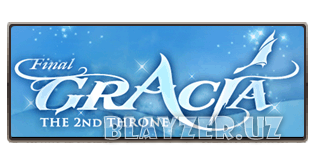 Патч-русификатор Lineage II: The 2nd Throne Gracia Final