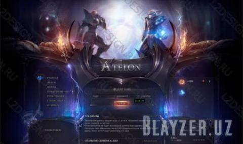 Шаблон Atelon для Stress Web 13