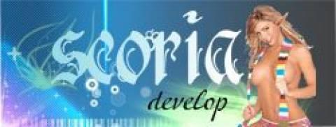 [Interlude] Сборка сервера Scoria 4.1u3 Cracked