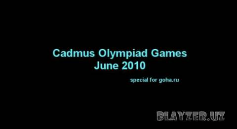 Lineage 2 Cadmus Olympiad May-June 2010