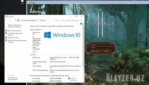 Interlude Windows 10 x64