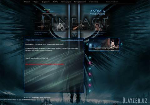 Шаблон сайта Anomia под SW 13