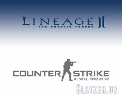 Отдыхаем от Lineage 2 в КС 1.6