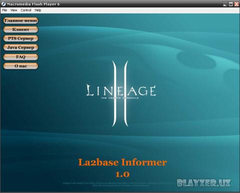 Информер по созданию серверов LineAge