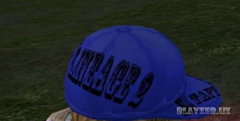[Interlude] Синяя кепка