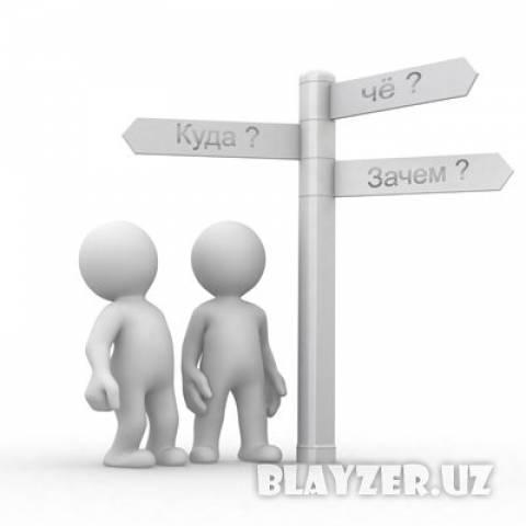 FAQ настройка сервера