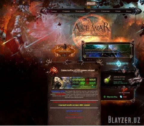 AceWar для Stress Web 13