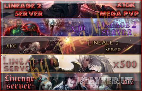 5 PSD баннеров игровых серверов L2