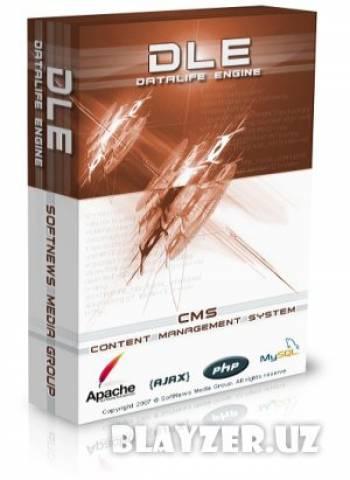 DataLife Engine 9.4 / DLE 9.4 - лицензионная версия
