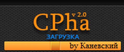 CPha v2.0