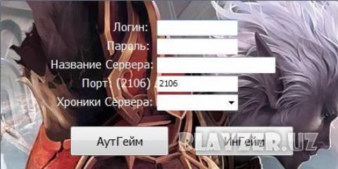 [Бот] OOG_IG_Bot_L2