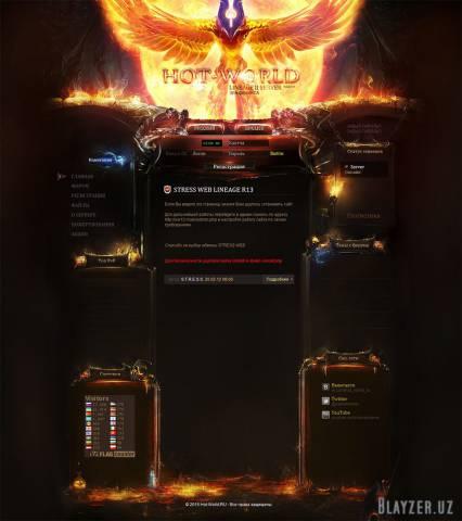 Шаблон сайта Hot-World для SW 13