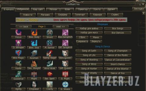 Community-Board Ver.2.0