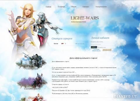 [SW11] RIP дизайна сайта Light-Wars