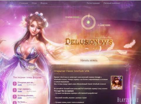 RIP шаблона сайта Delusion