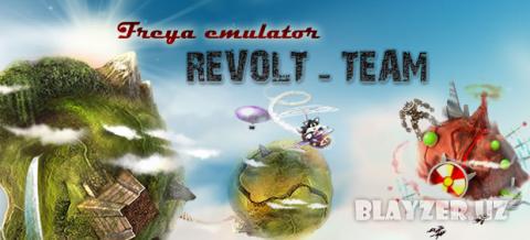 [High Five] Шара платной (крякнутой) сборки сервера Lineage 2 High Five от команды (Revolt-Team) rev.1243