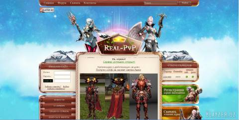 Шаблон сайта Real-PvP.ru