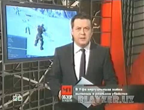 Lineage2 на НТВ в программе Чрезвычайное происшествие.