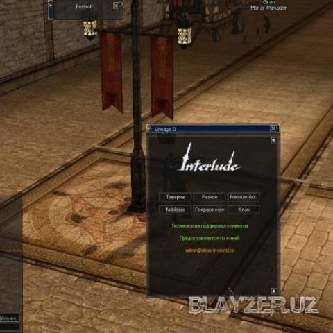 Готовый сервер x100 (Основанный на L2jLovely)