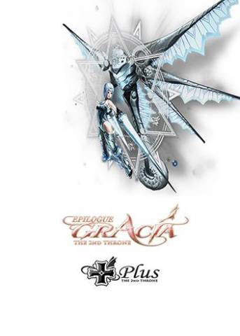 [Клиент] Lineage II The Chaotic Throne 2.4 - Gracia Plus (Epiloque)