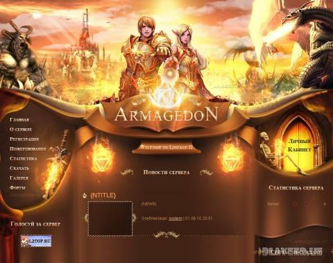 [SW11] Оригинальный шаблон сайта Armagedon