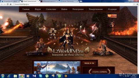 Шара Дизайна  l2worldpvp.ru