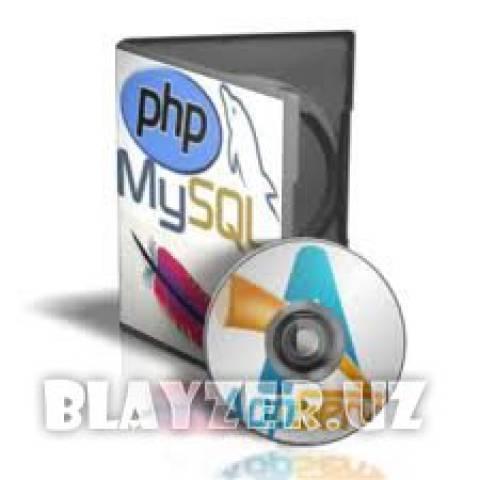 AppServ 2.6.0 - Веб Сервер