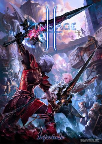 [Клиент] Lineage 2 Chronicle 6 Interlude