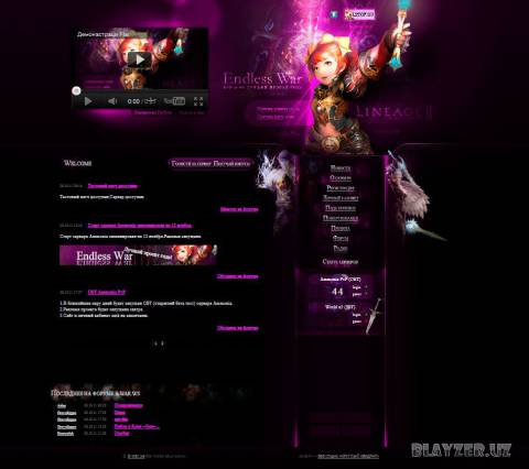 [SW11] Скачать шаблон RIP дизайна Purple