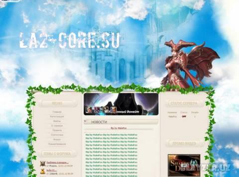 [SW11] RIP дизайна сайта La2-core