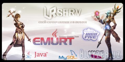 Готовая сборка сервера  LRserv Rev 01-01-15