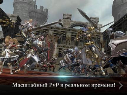 Lineage 2: Revolution вышла для iOS и Android