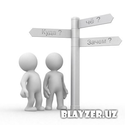 "Эвент ""Нубская Фарм Зона"" для сервера Lineage 2 Interlude"