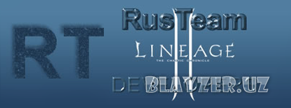 [Interlude] Lineage2 Interlude от команды L2rt - ревизия 1.4.2.9